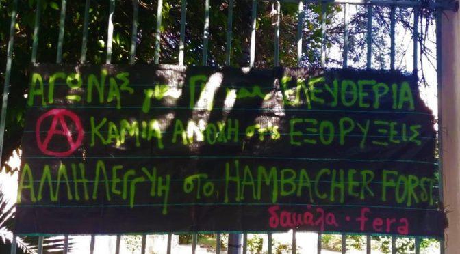 Baner solidarnościowy z Hambacher Forest [GRECJA, ATENY]